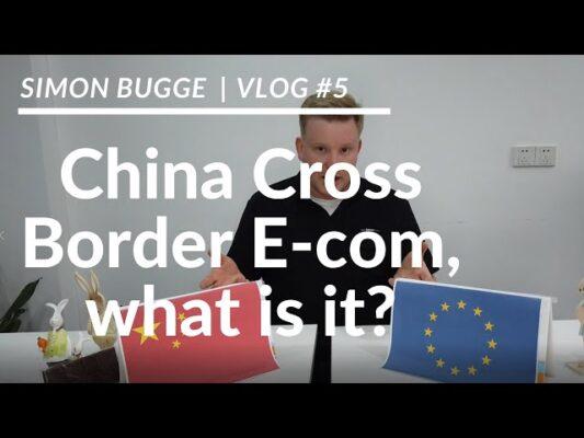 China Cross Border E-com